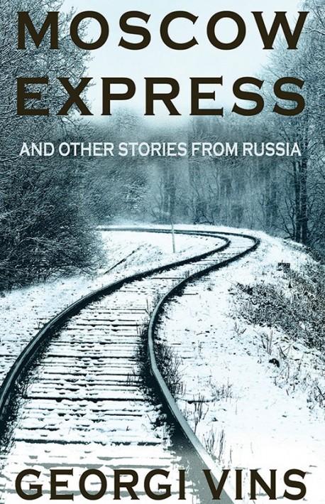 MOBI BOOK - Moscow Express