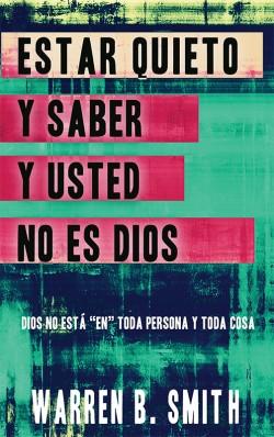 LIBRITO - Estar quieto y saber y usted no es Dios - SECONDS